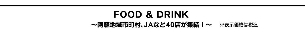 food1_2